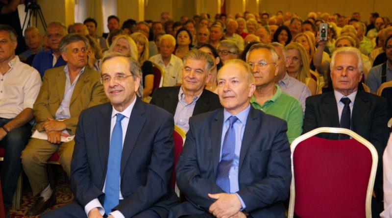 Με Αντώνη Σαμαρά η Κεντρική Ομιλία Στέφανου Γκίκα στους Κερκυραίους Ετεροδημότες στην Αθήνα