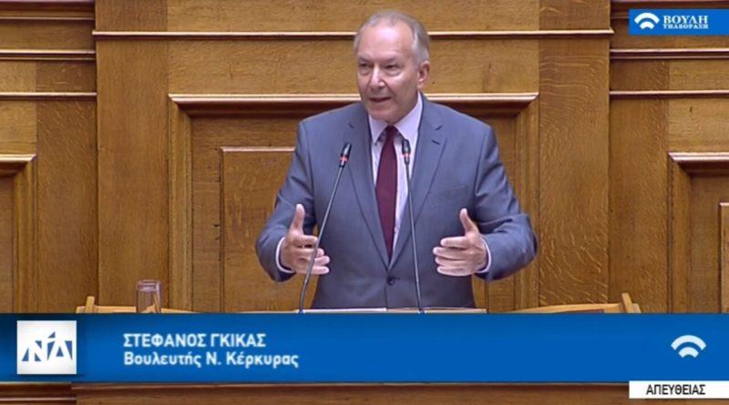 Το Σχέδιο Νόμου βελτιώνει την Κυβερνισημότητα στην Τοπική Αυτοδιοίκηση αλλά διευκολύνει και την ζωή των Ελλήνων Πολιτών